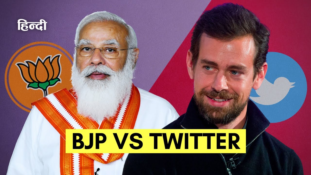 BJP used to love Twitter, but now hates it. why?   An Open Letter