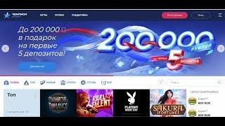 видео Обзор онлайн казино Champion