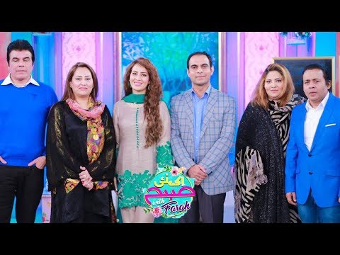 Qasim Ali Shah Special - Ek Nayi Subah With Farah - 13 December 2017 | APlus