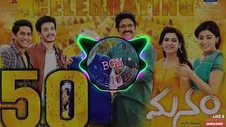 Dayaalu (BGM) | Latest South Movie BGM(Ringtone) - Solid BGM | Link in the Discription | Manam