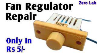 Fan Regulator Repair