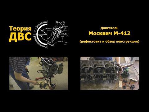 Газель ремонт двигателя 406 своими руками фото 457