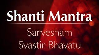 Peace Mantra | Shanti Mantra | Sarvesham Svastir Bhavatu