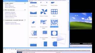 Видео Урок по программе Windows Movie Maker 2.6-ВидеоРедактор(, 2012-12-02T14:02:32.000Z)