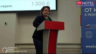 Наталья Екимова Гостеприимство в Европе Особенности управления недвижимостью на примере Кипра