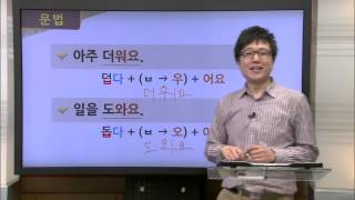 [Quick Korean 1] 7-1 Where is your hometown?