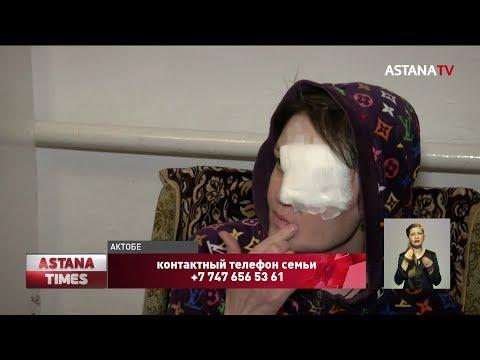 Казахстанские врачи не в силах поставить диагноз актюбинке, которая гниёт заживо