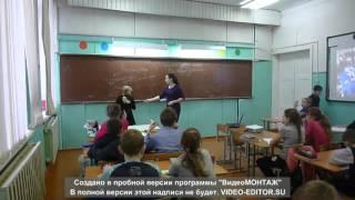Фрагмент урока по русскому языку в 5 классе по теме Части речи
