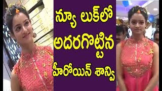 Herione Shanvi Srivastava | Rare Video|Unseen Video| శాన్వి  ఏ౦త అ౦దగా  ఉ౦ది | Cinema Politics
