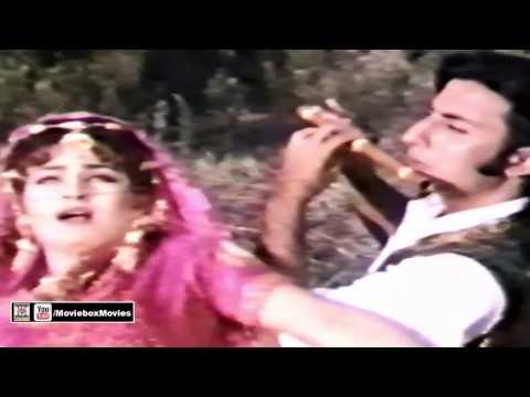 AA MITA DE DOORIYAN - REEMA - PAKISTANI FILM LAKHT-E-JIGAR thumbnail