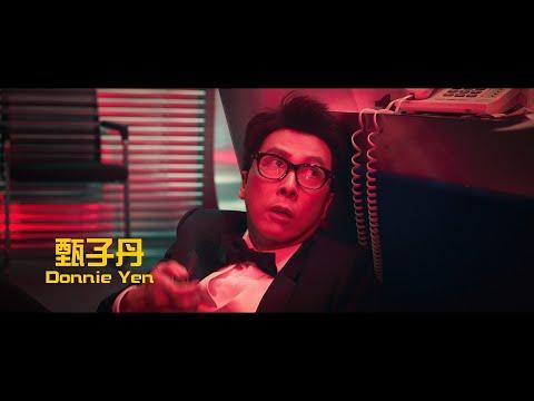 肥龍過江 (Onyx版) (Enter The Fat Dragon)電影預告