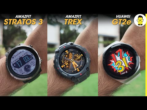 Amazfit Stratos 3 vs Huawei Watch GT2e vs Amazfit T-rex which one to buy | Expensive ≠ Better!