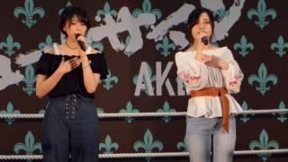 AKB48 47th シュートサイン 気まぐれオンステージ大会 A#12 AKB48 チーム8 谷川聖 早坂つむぎ 2017年6月11日 パシフィコ横浜.