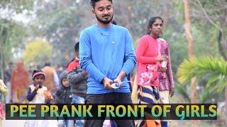 EPIC PEE PRANK FRONT OF GIRLS ! Toilet prank - by- frk team