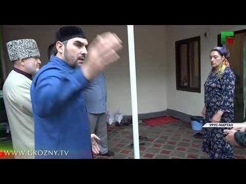 Женщина, просившая помощи у мечети «Сердце Чечни», оказалась бизнес-леди