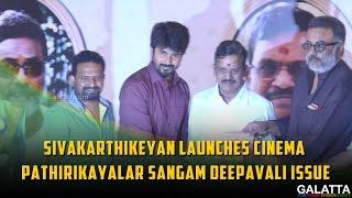 Sivakarthikeyan launches Cinema Pathirikayalar Sangam Deepavali issue