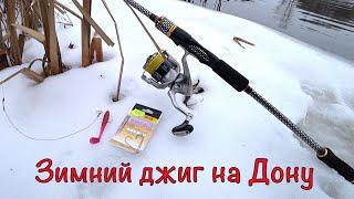 По Дону со спиннингом Тестирую Egi Metal от FMAG