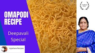 OmaPodi recipe in Tamil