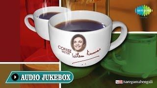 Coffee With Uttam Kumar | Best Of Uttam Kumar Bengali Songs Audio Jukebox