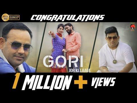 गोरी जोर की लागै | Gori Jor ki Laage| Raju Punjabi | Chaupal Studio | Latest Haryanvi DJ Song