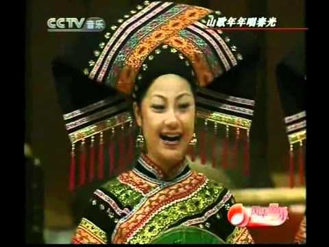 "chinese folk music- zhuang ethnic music - ""Voices for the Spring"""