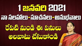 My New Year Tips for All || Ramaa Raavi || SumanTV Life