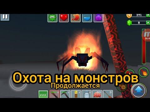 Мир кубов ожил! Дракула с пауком VS меня!