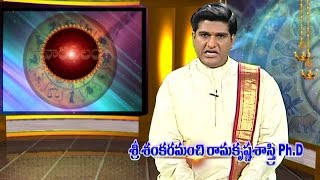 VARAPHALAM April 12th - April 18th | Weekly Predictions 2015 - Part 02