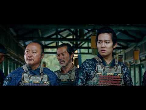 Phim Max Hay: Đãng Khấu Phong Vân - Thuyết Minh - 2017.