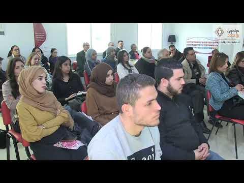 جلسة نقاش محاضرة الأستاذ عزيز العظمةThe Emergence of Islam in Late Antiquity: Allah and His People  - نشر قبل 3 ساعة