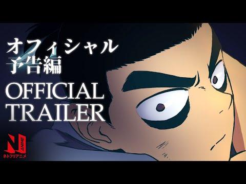 Scissor Seven Season 3 | Official Trailer | Netflix Anime