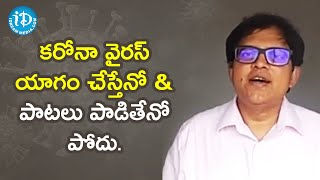 Humanist Babu Gogineni About Spread of Fake News on Social Media | Dil Se With Anjali