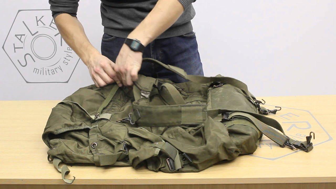 Обзор вещмешка армейского - самый простой, удобный и дешёвый .