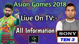 Asian Games 2018 Schedule and Matches Live On Tv