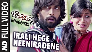 Download Hindi Video Songs - Irali Hege Neeniradene Full Video Song || Benkipatna || Arun Sagar, Anushree