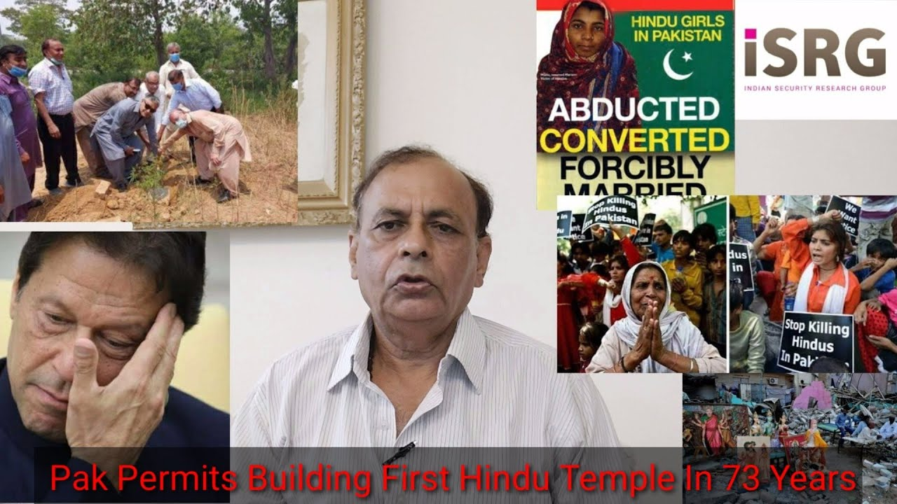 Pak Allowed Building Hindu Temple In 73 Years Fearing Targeting For HR Violations/NK Sood Ex-RAW