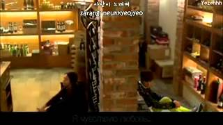 Корейский клип к дораме