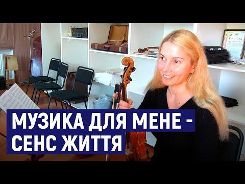 Суспільне Житомир: Скрипалька ансамблю