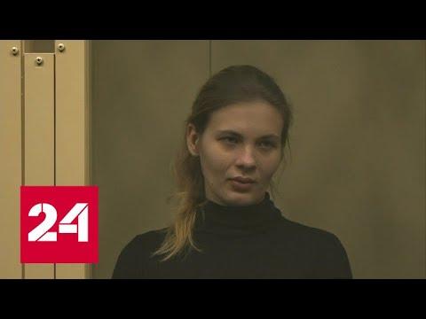 Жительница Краснодара, убившая
