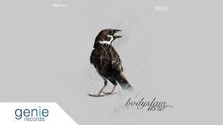 Bodyslam - คราม (LYRIC)