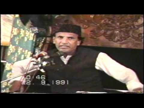 Prof Abdul Hakeem, Majlis 01, Ashra e Arbaeen, 22/08/1991