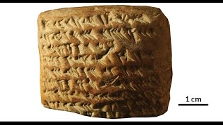 Advanced Science Found on 2,300-Year-Old Babylonian Tablets