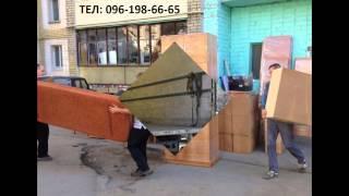 Вантажні перевезення Луцьк недорого низкие цени заказать грузчиков качествиные услуги(, 2016-01-12T17:25:47.000Z)