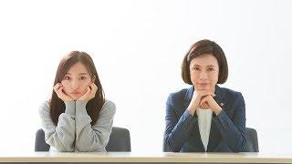 タレント、久本雅美(59)と元AKB48の歌手、板野友美(26)が...