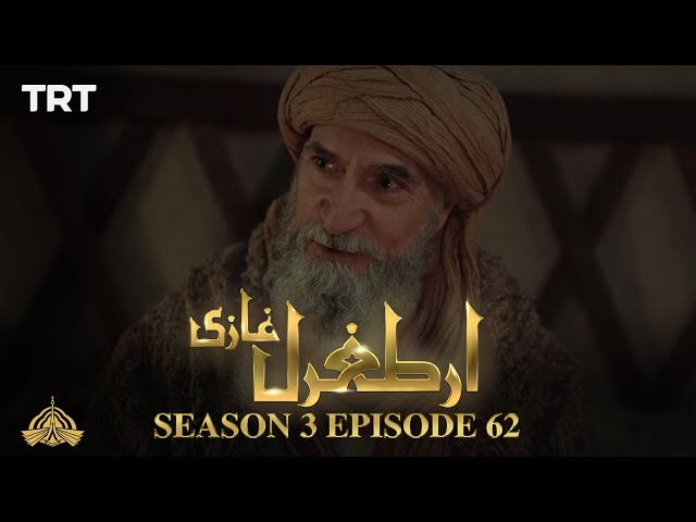 Ertugrul Ghazi Urdu | Episode 62| Season 3