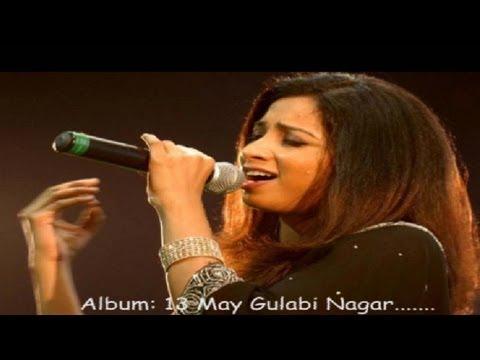 Shreya Ghoshal & Javed Ali's Romantic Track - Aise Nahi Jiya Lage