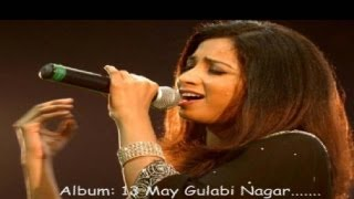 Shreya Ghoshal & Javed Ali