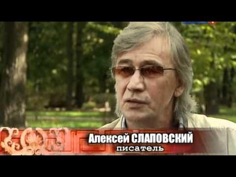Смотреть красная мессалина секс по большевистски 2011 онлайн