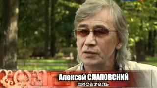 Krasnaya Messalina Seks po Bolchevistski 2011 SATRip