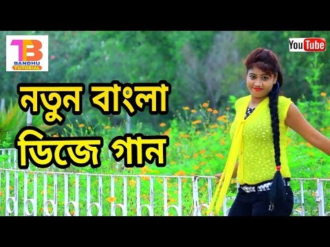 new-bangla-dj-mixing-song-|-new-tollywood-bangla-dj-remix-song-hd-|-bangla-video-song